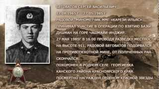 ММГ Карези Ильяс. Ролик памяти.