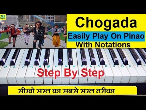 Chogada tara, Loveyatri, Aayush Sharma, Warina Hussain Piano Tutorial With Notations