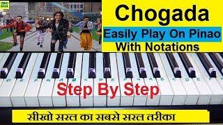 Chogada tara, Loveyatri, Aayush Sharma, Warina Hussain Piano Tutorial With Notations