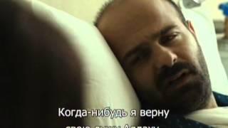 Карадай 68 серия (117). Русские субтитры