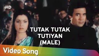 Tutak Tutak Tutiyan (Male) | Ghar Ka Chirag (1989) | Chunky Pandey | Neelam | Amit Kumar| Hindi Song
