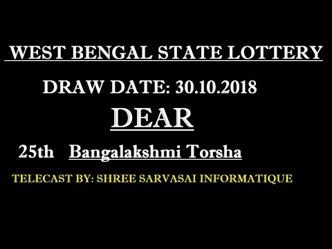 WEST BENGAL STATE LOTTERY 30.10.2018 25th Dear Bangalakshmi Torsha (TUESDAY)