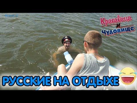 Русские ГЕИ gayographicorg