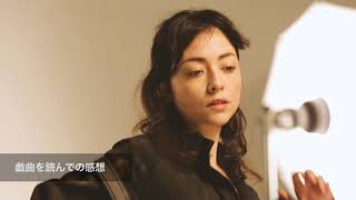 ディストピア小説の金字塔を舞台化!! KAAT神奈川芸術劇場プロデュース...