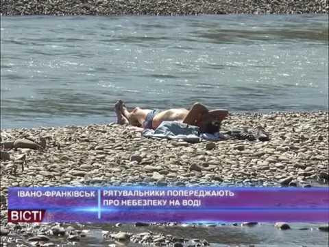 Рятувальники попереджають про небезпеку на воді