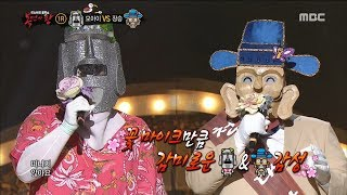 [King of masked singer] 복면가왕 - 'moai'VS'Korean traditional totem   pole' 1round - A Little Girl