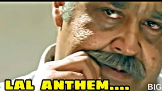 Lal Anthem Queen Movie song | Whtsapp Status