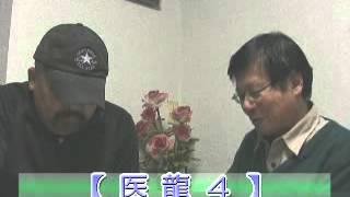 ドラマ「医龍4」平岳大&岸部大輔「若かりし父」役 「テレビ番組を斬る...