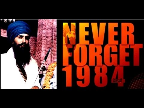 **THE TRUTHS OF '84** FULL 2015 DIWAAN SPECIAL   ਘੱਲੂਘਾਰਾ ਜੂਨ 84   HD   06.06.15   Dhadrianwale