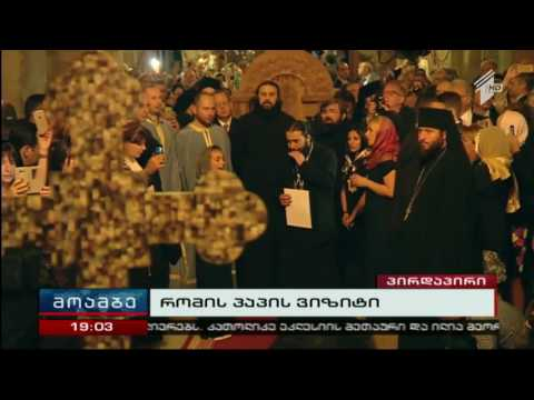 Ths Psalm performed in Aramaic during Pope Francis' visit to Georgia