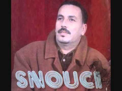snouci ba3dini mp3