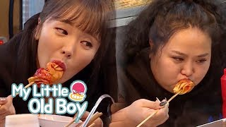The Older Sister is Happiest When Hong Jin Young Approves of Her Method [My Little Old Boy Ep 118]