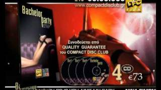Compact Disc Club - BACHELOR PARTY