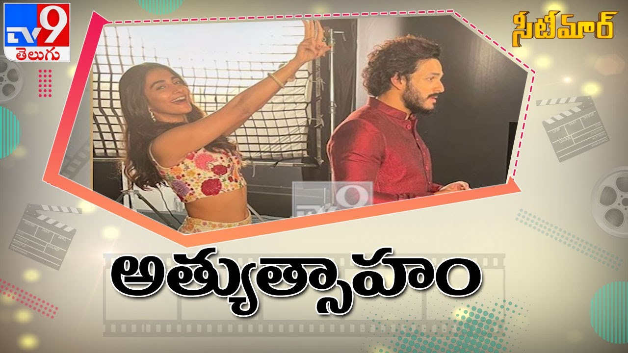 Download PoojaHegde goofs around on the sets of Most Eligible Bachelor as Akhil Akkineni tries to concentrate