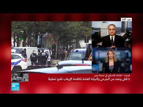 فرنسا: هل يمكن ربط الهجوم الدامي في نيس بالرسوم الكاريكاتورية للنبي محمد؟