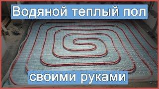 видео Утепление стен газовая труба.mp4
