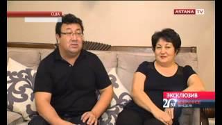 Казахстанцы «за бугром» ностальгия