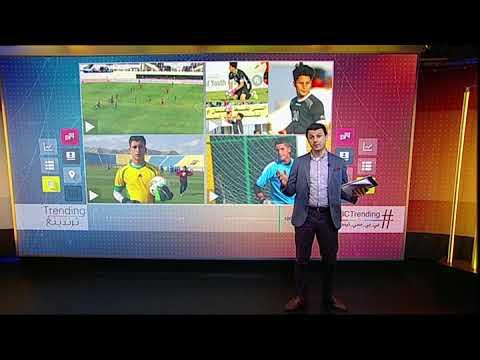 BBC عربية:بي_بي_سي_ترندينغ | رغم وفاة طفلته الرضيعة حارس مرمى فريق #نفط_ميسان لم يتغيب عن المباراة  #العراق
