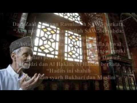 Al Mathurat  part 33 of 41