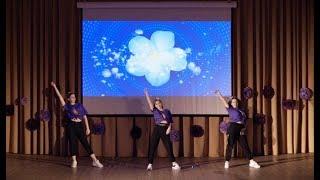 Танец Незабудка для концерта 8 марта - Школа 152