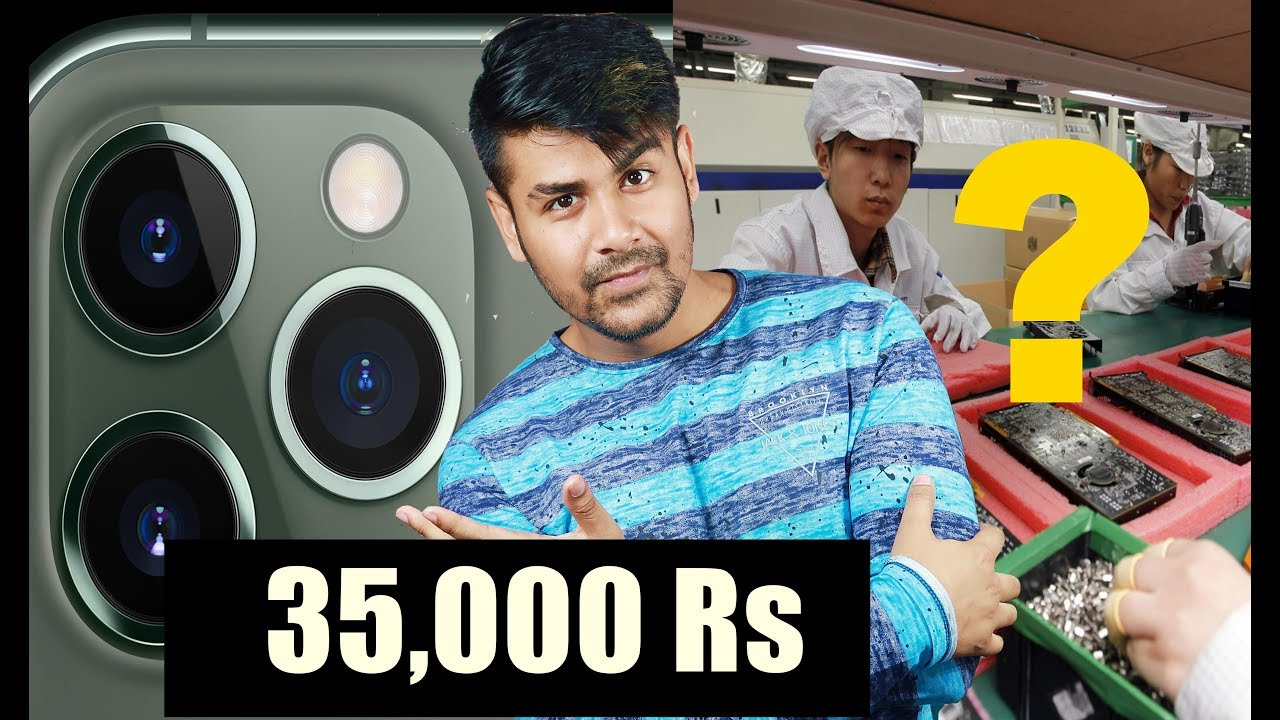 iPhone 11 Pro Max Cost 35,000 Rs Only   Then Why 1 Lakh Price ? 1MORE Piston fit BT Earphone