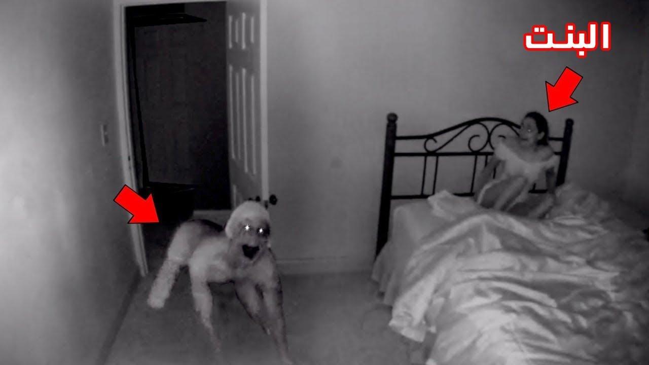 كانت تسمع أصوات مخيفة كل ليلة.. وعندما وضعت كاميرا مراقبة كانت الصدمة !!