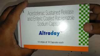 Altraday Capsules review in Hindi गाउट,संधिवात,यूरिक एसिड का 100% इलाज !
