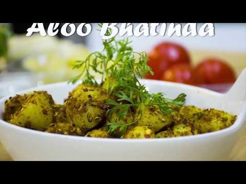 Aloo Bhatinda | Punjabi recipe |Chef Harpal Singh