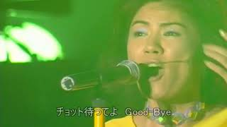 大黒摩季 - チョット