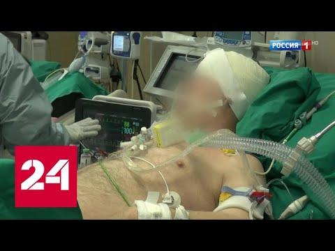 Помогла смелость, сила, вера: в Италии 103-летняя пациентка вылечилась от коронавируса - Россия 24