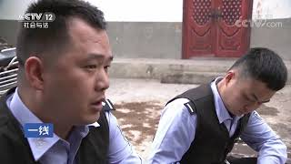 《一线》 20190826 疯狂的丈夫| CCTV社会与法