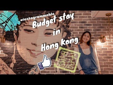 Budget Accomodation In Hong Kong #cheapaccomodationhongkong #Travetipshongkong #discoverhongkong