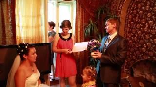 Свадебный фильм, Свадьба  Выкуп дорога в ЗАГС