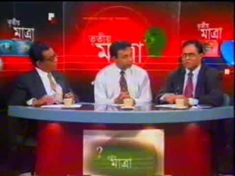 Abu yusuf MD Khalilur Rahman & Enamul Hoque Md Mostofa Sharif - Tritiyo Matra Episode 217