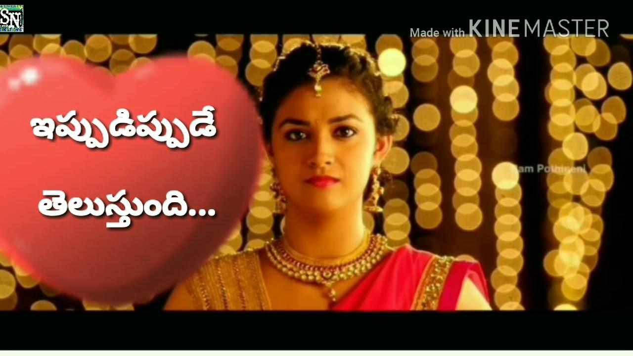 Whatsapp Status Emotional Telugu - Heart Touching ...
