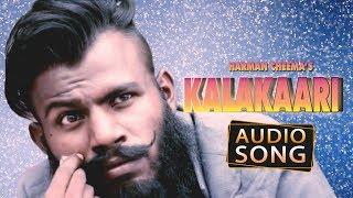 Kalakaari | Harman Cheema | Randy J | Audio song | New Punjabi Songs | Desi Swag Records