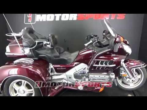 2008 Honda Goldwing Trike GL1800 A3723@ iMotorsports