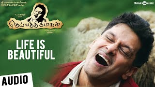 Deiva Thiirumagal | life is Beautiful | 'Chiyaan' Vikram, Anushka, Amala Paul | G.V. Prakash Kumar