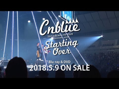 CNBLUE 「2017 ARENA LIVE TOUR -Starting Over- @YOKOHAMA ARENA」 特典映像ダイジェスト