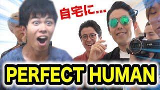 自宅に帰ったらPERFECT HUMANがいる!!【RADIO FISH】 thumbnail