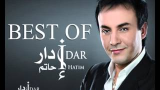 Hatim Idar - Ya Wlidi (Official Audio)   حاتم إدار - يا وليدي