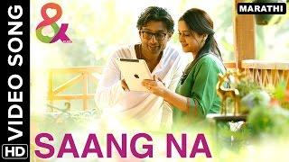 Saang Na Official Video Song | & Jara Hatke | Mrinal Kulkarni, Indraneil Sengupta