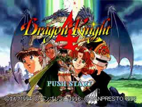 Dragon Knight 4 - 01 Title