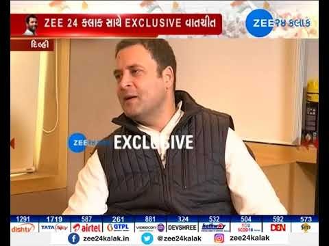 Congress president Rahul Gandhi Exclusive Interview on   #ZEE24KALAK
