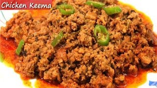 Spicy Chicken Keema Recipe In Tamil | Chicken Semi Gravy Recipe | Chicken Mince Recipe