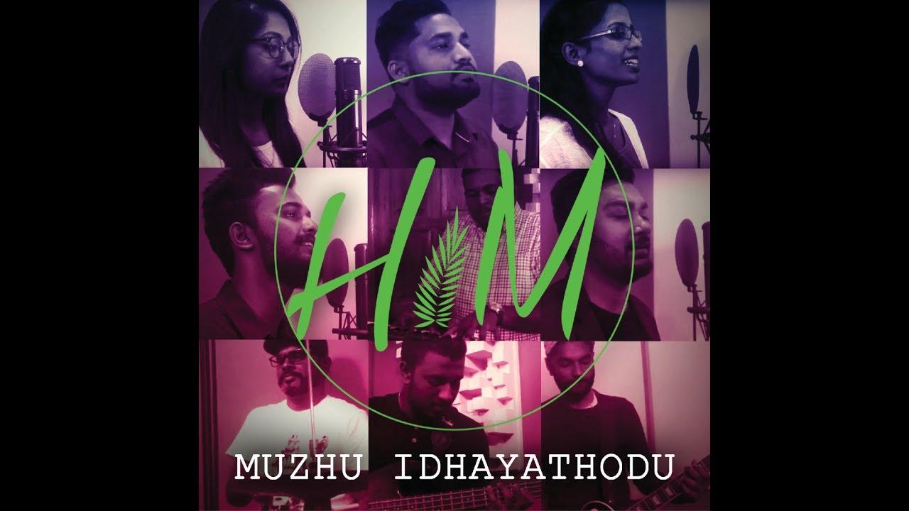 Worship Medley | Muzhu Idhayathodu | JJG Vol 37 | Fr. S.J. Berchmans  by Hosanna Media