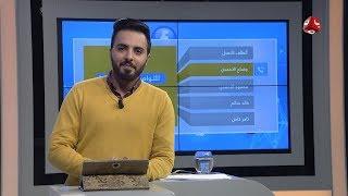 تفاعل الجمهور حول قرار مليشيا الحوثي بمنع تداول العملة الجديدة | رايك مهم