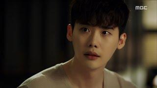 Video [W] ep.06 Lee Jong-suk woke up in the bed! 20160804 download MP3, 3GP, MP4, WEBM, AVI, FLV April 2018