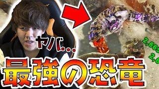 【ARK実況】紫OSDに挑戦!最強の恐竜が降臨する-PART34-【ark survival evolved(Extinction)】