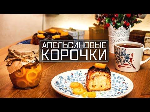 Второй заказ с сайта IHERBиз YouTube · С высокой четкостью · Длительность: 27 мин51 с  · Просмотров: 473 · отправлено: 25.07.2017 · кем отправлено: Моя семья и кулинария - Наталья Петренко